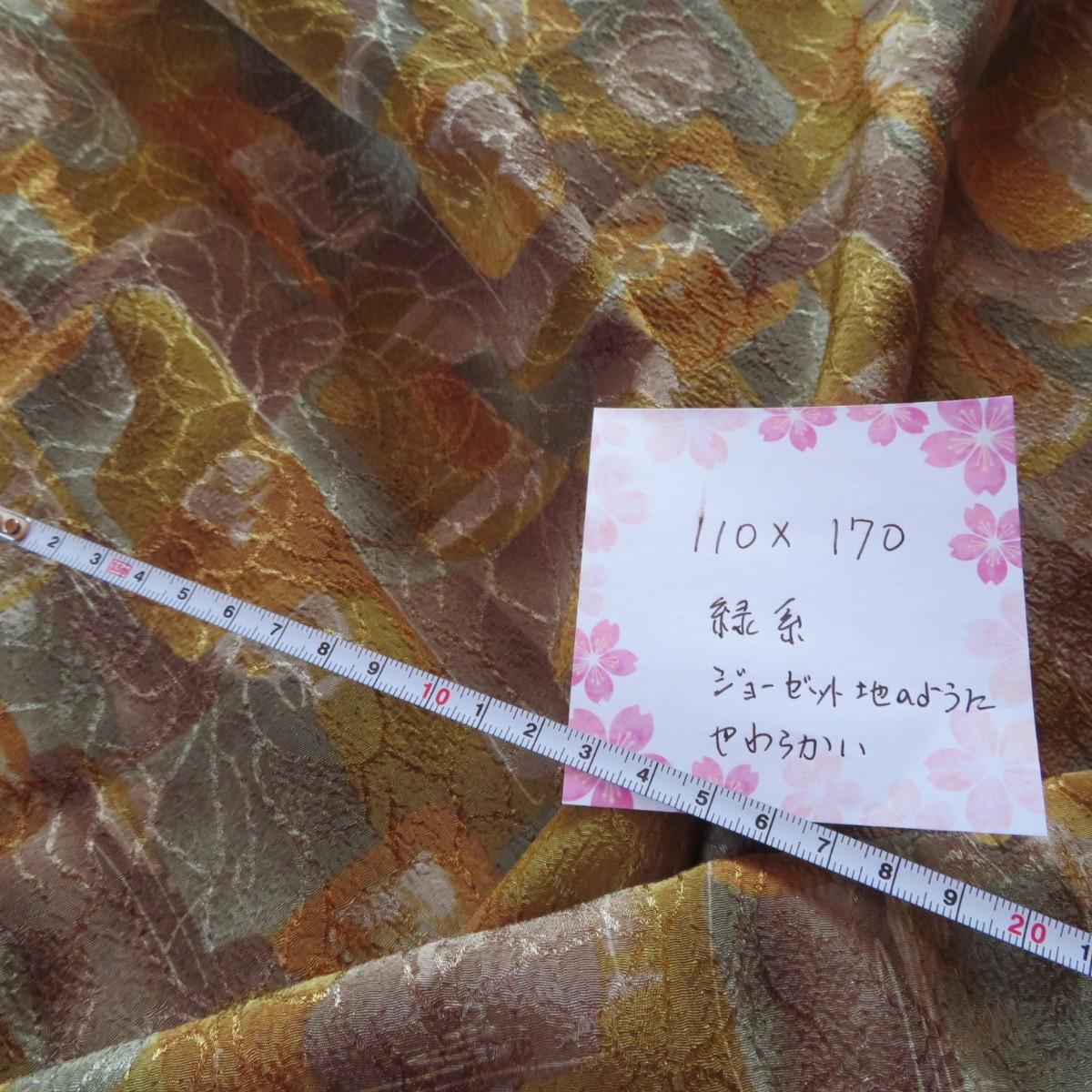 布10m以上 Fセット 生地 ハギレ ハンドメイド まとめ売り はぎれ 大量 アンティーク 古布 藍