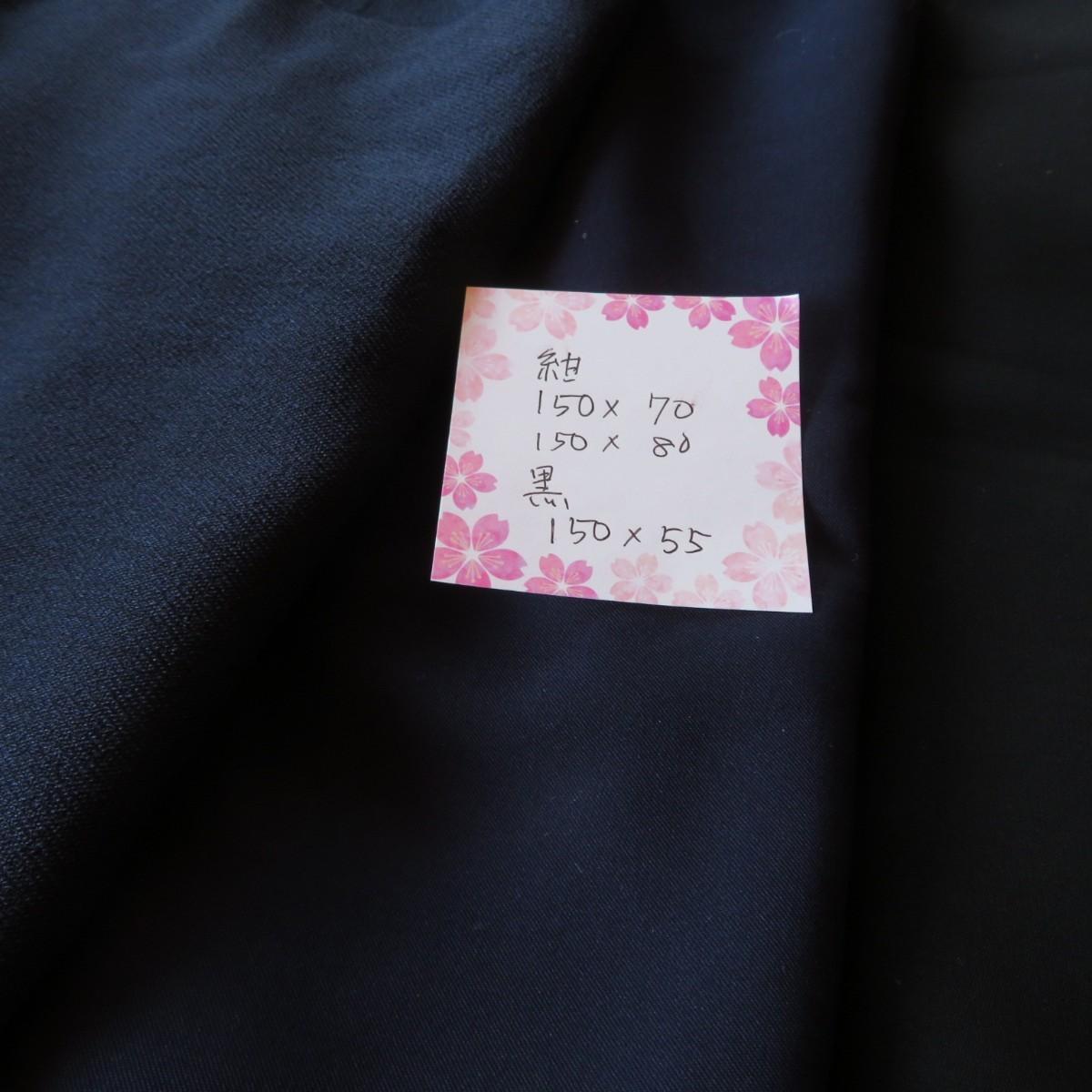 布10m以上 Kセット 生地 ハギレ ハンドメイド まとめ売り はぎれ 大量