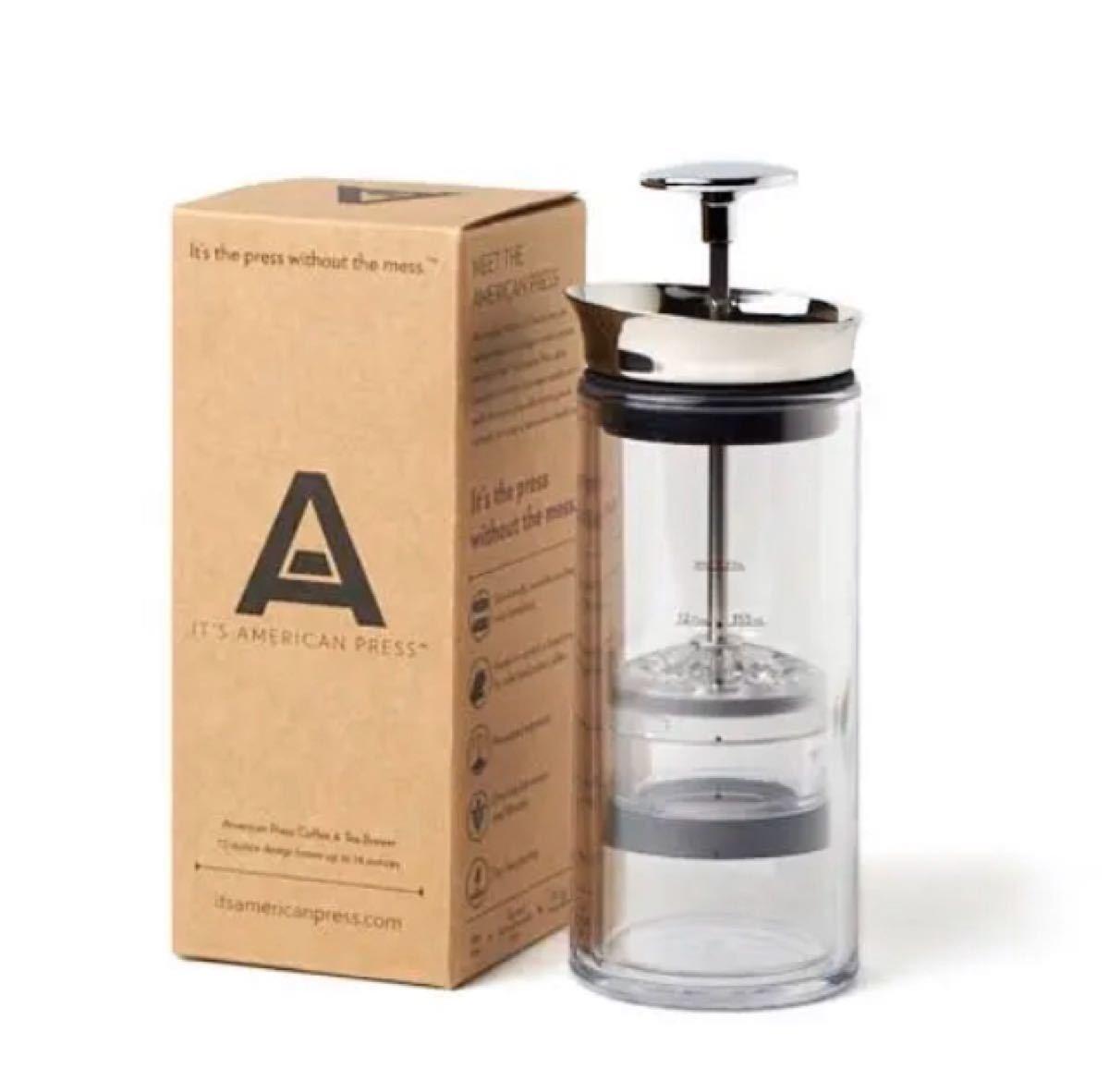 アメリカンプレス AMERICAN PRESS コーヒーメーカー  コーヒープレス ステンレス コーヒー プレス式 ドリッパー