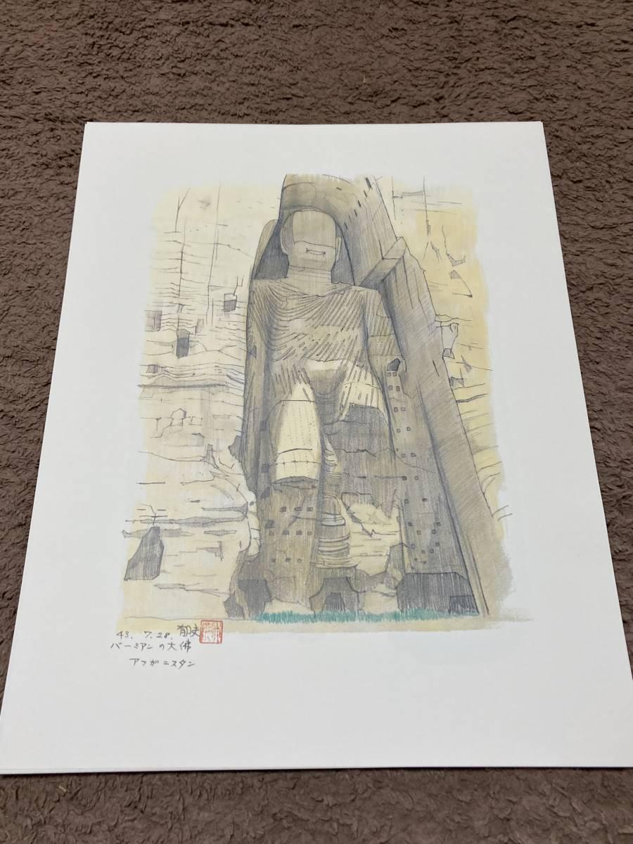平山郁夫素描集 8枚セット 成川美術館所蔵 印刷_画像5