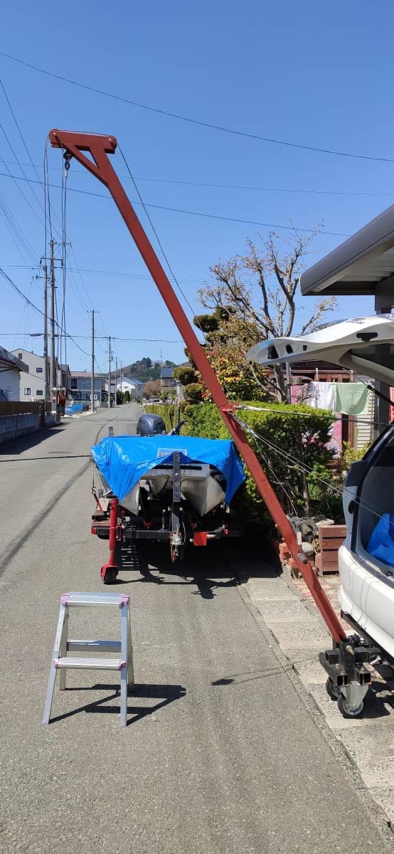ボート吊り上げ用 ヒッチクレーン 一式 (ウィンチ無し)_画像4