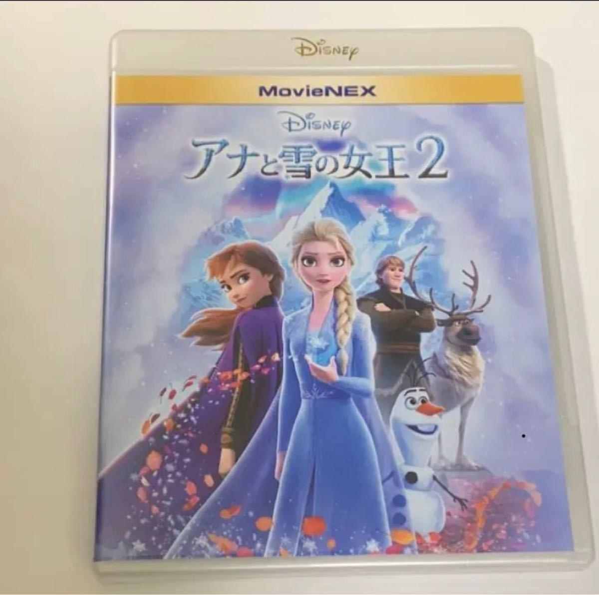 アナと雪の女王2 Blu-ray+純正ケース ブルーレイ アナ雪2