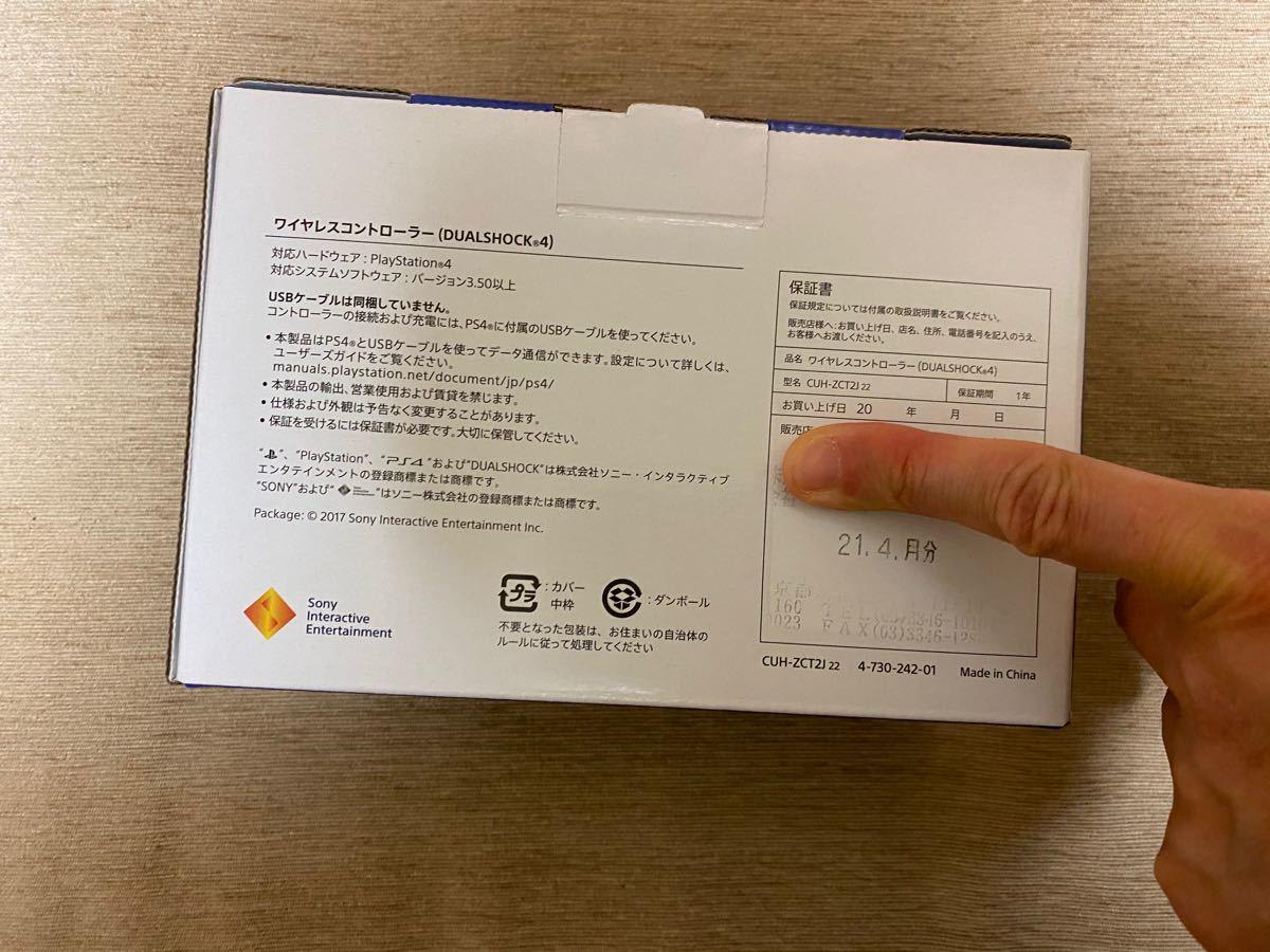 PS4 ワイヤレスコントローラー 純正