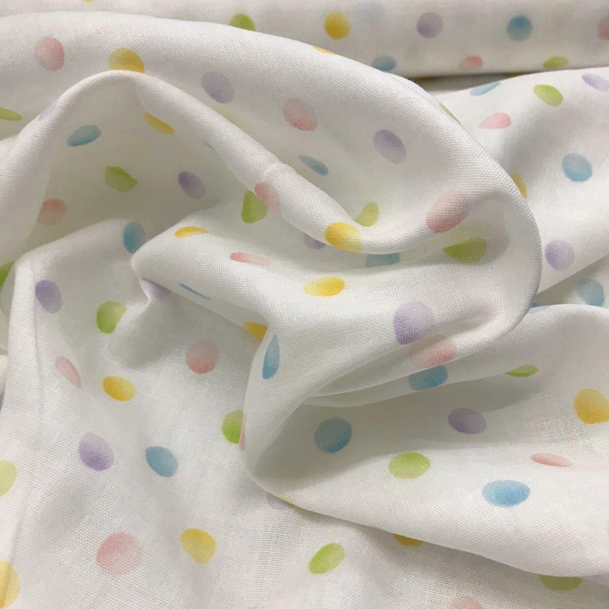 ダブルガーゼ生地 白×水玉 ドットプリント 110cm幅×50cm 日本製 綿100%