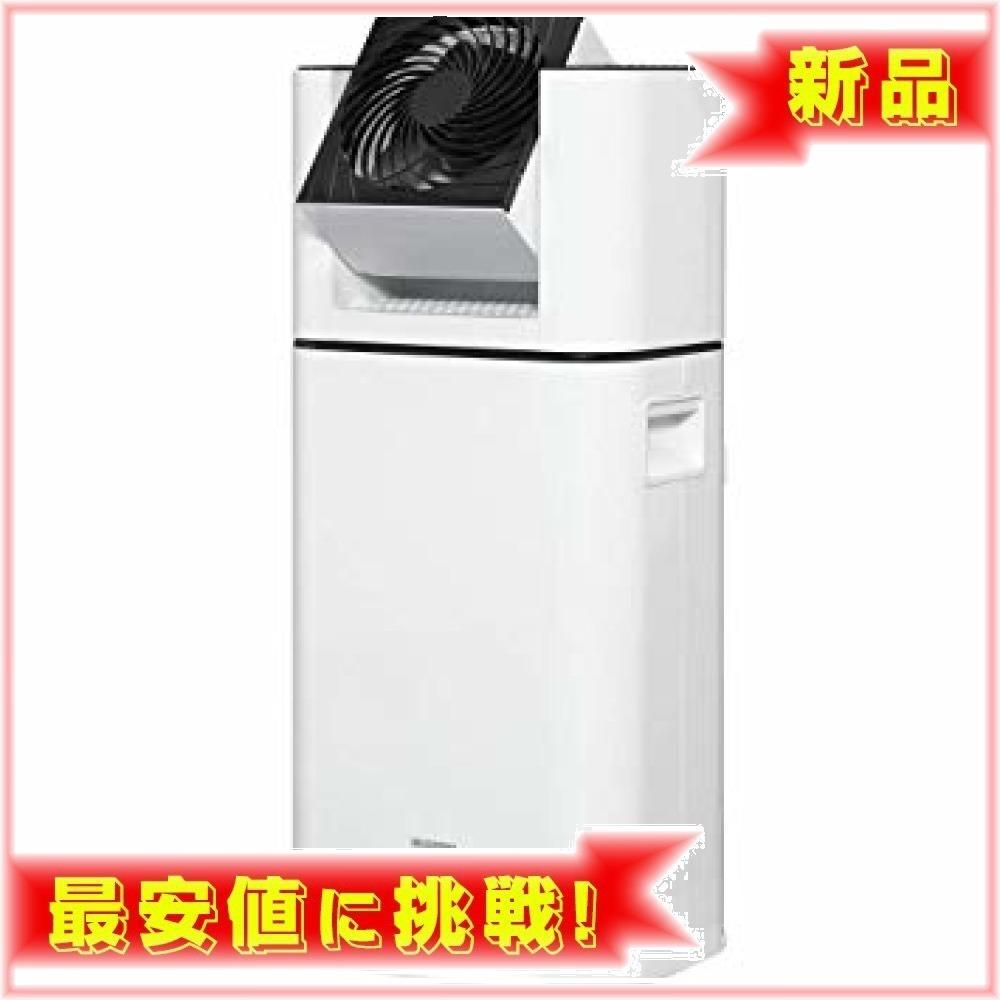 新品セール!1)ホワイト アイリスオーヤマ 衣類乾燥除湿機 スピード乾燥 サーキュレーター機能付 デシカント式 ホワイト_画像1