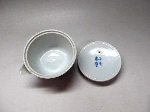 煎茶器揃 平安春峰 染付唐子文 茶碗 急須 湯冷まし 京焼 煎茶道具_画像6