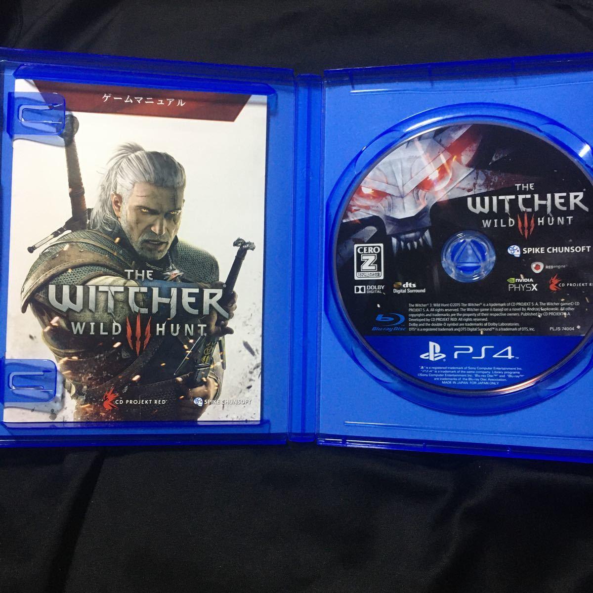 【PS4】 ウィッチャー3 ワイルドハント [通常版]送料無料、匿名配送、当日発送可能♪