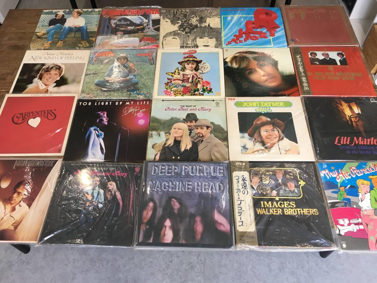 洋楽系 LP レコード 20枚セット ディープパープル・リボルバー・カーペンターズ・ウォーカーブラザーズ2104176_画像1