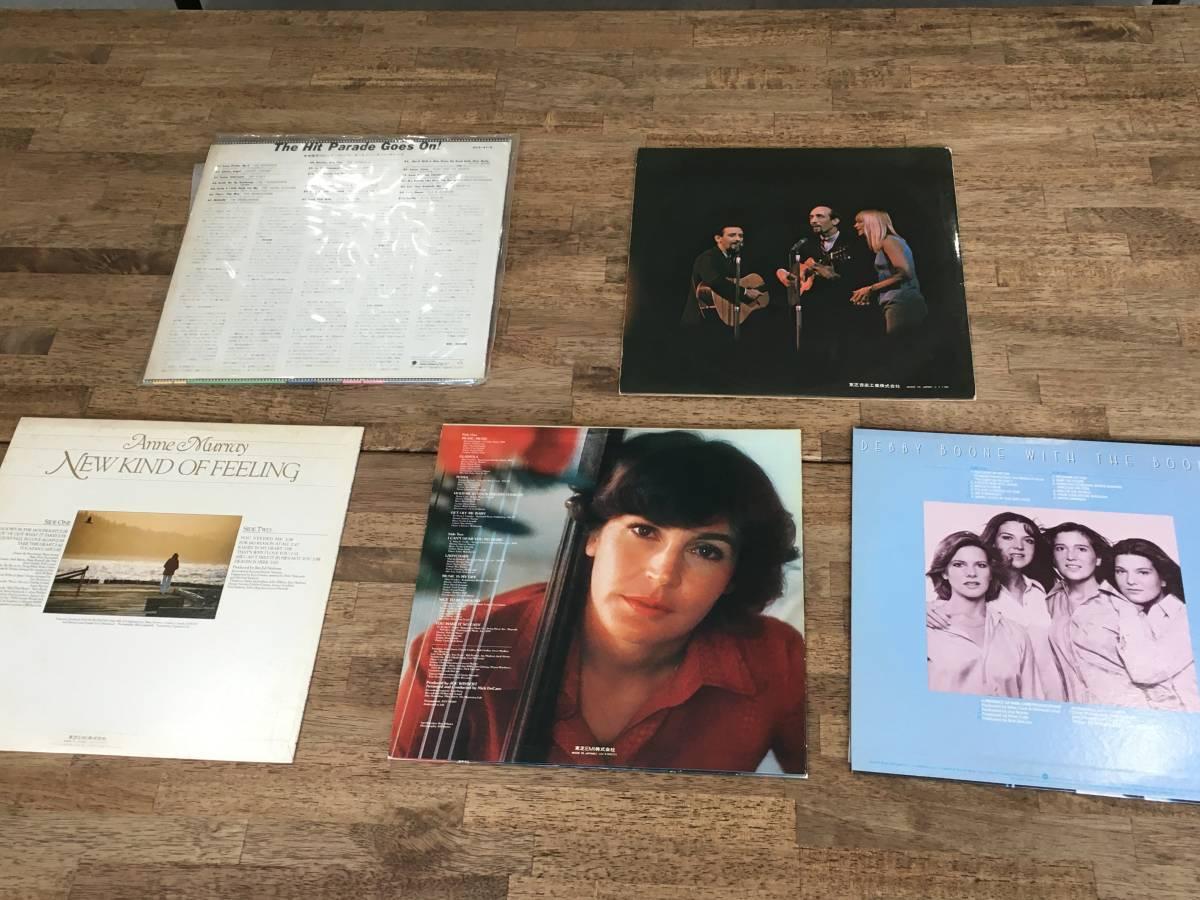 洋楽系 LP レコード 20枚セット ディープパープル・リボルバー・カーペンターズ・ウォーカーブラザーズ2104176_画像4