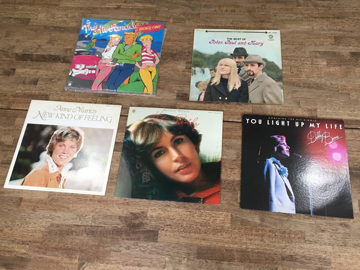 洋楽系 LP レコード 20枚セット ディープパープル・リボルバー・カーペンターズ・ウォーカーブラザーズ2104176_画像3