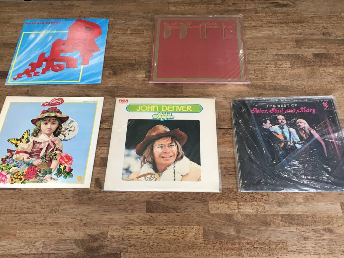 洋楽系 LP レコード 20枚セット ディープパープル・リボルバー・カーペンターズ・ウォーカーブラザーズ2104176_画像5