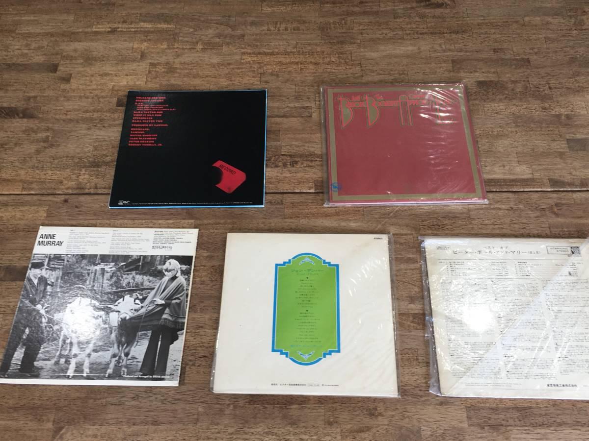 洋楽系 LP レコード 20枚セット ディープパープル・リボルバー・カーペンターズ・ウォーカーブラザーズ2104176_画像6