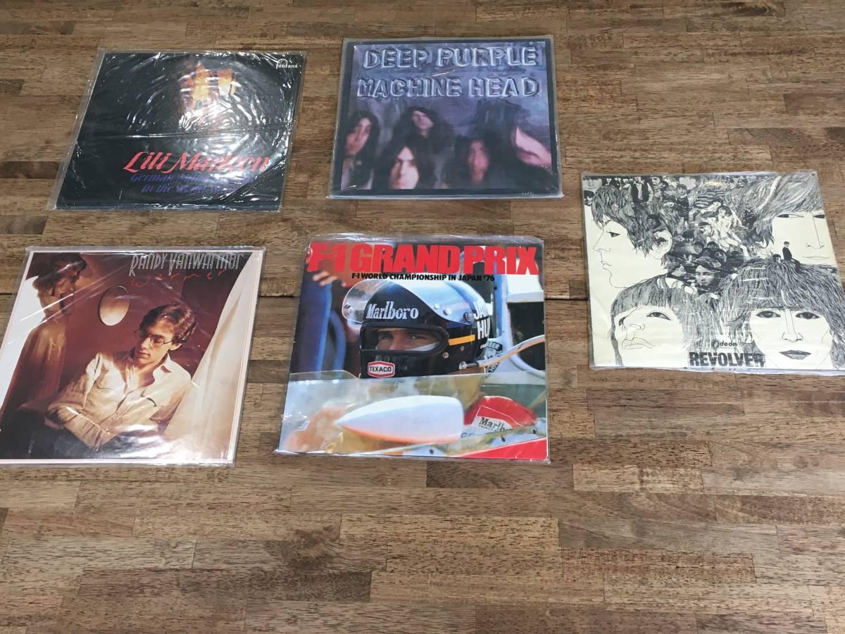 洋楽系 LP レコード 20枚セット ディープパープル・リボルバー・カーペンターズ・ウォーカーブラザーズ2104176_画像9