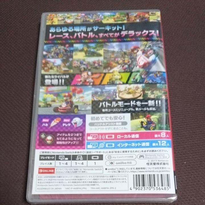【新品】マリオカート8 デラックス Joy-Conハンドルセット