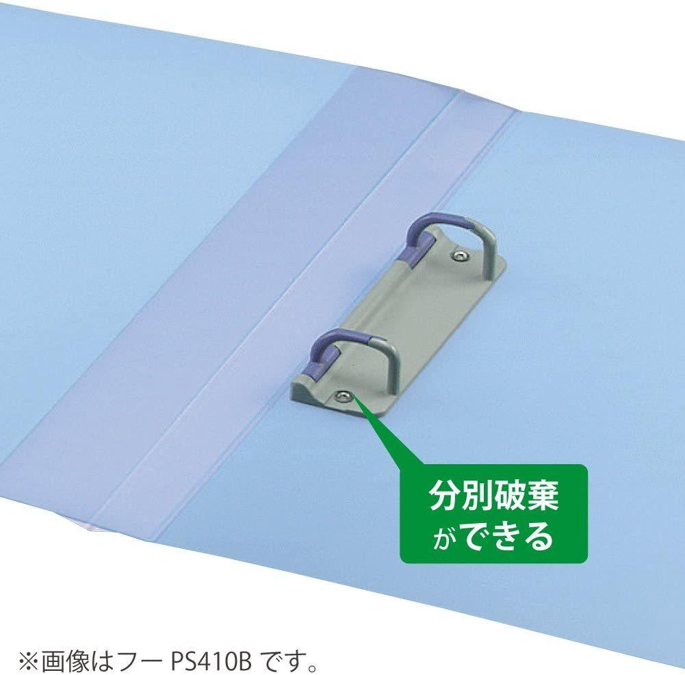 【未使用品】コクヨ ポップリングファイルスリム透明A4縦背幅21mm フ-PS410T×2冊セット_画像2