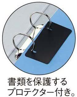 【未使用品】コクヨ リングファイル貼り表紙銀A4縦背幅56mm×4冊セット_画像3