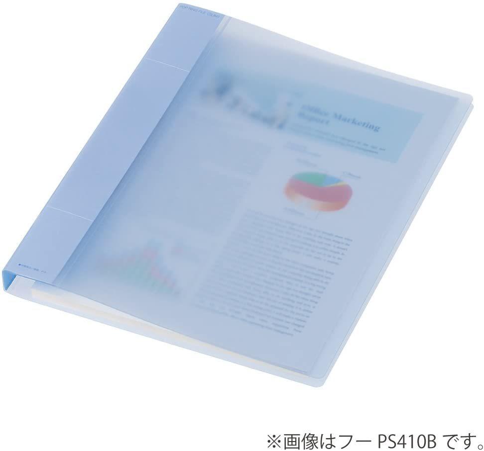 【未使用品】コクヨ ポップリングファイルスリム透明A4縦背幅21mm フ-PS410T×2冊セット_画像3