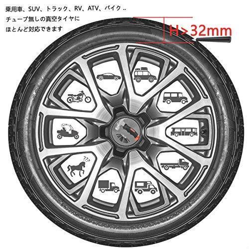 新品 パンク修理キットLouisSonder自動車迅速なパンク修理釘バイクSUVトラックATV 10mm以下穴用 長HKQ8_画像7