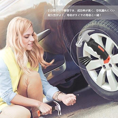 新品 パンク修理キットLouisSonder自動車迅速なパンク修理釘バイクSUVトラックATV 10mm以下穴用 長HKQ8_画像4
