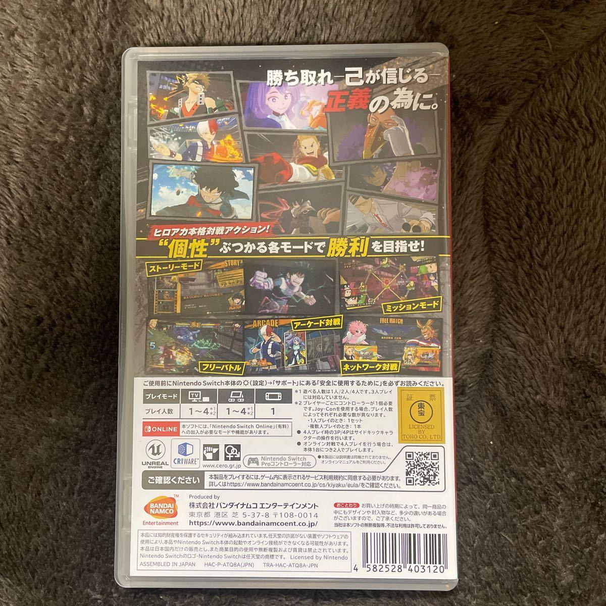 Switch Nintendo Switch ニンテンドースイッチ ワンズジャスティス 僕のヒーローアカデミア ソフト