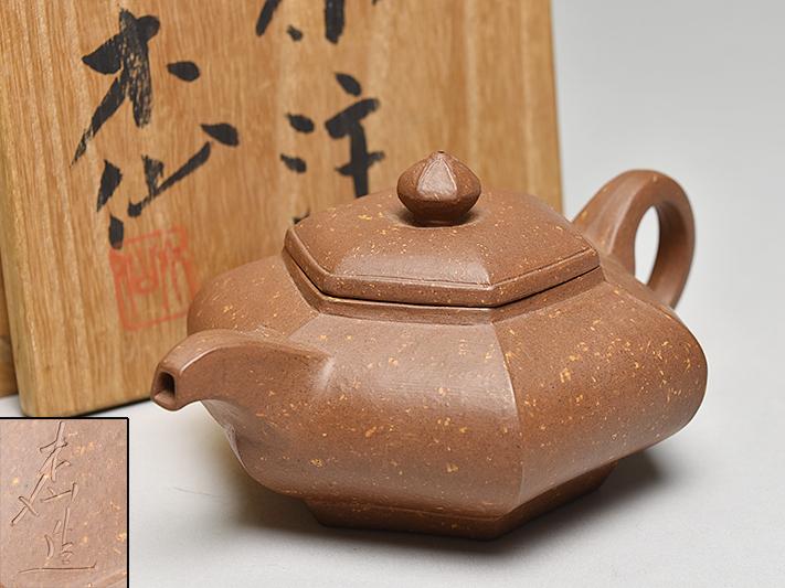 【 杉江 木仙 造 朱泥 梨皮 後手 急須 共箱 】 常滑焼 煎茶道具