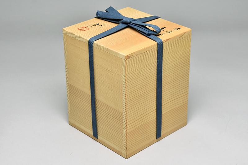 【 人间国宝 三代 山田 常山 造 自然釉 提梁 土瓶 共箱 No.17 】 常滑焼 煎茶道具