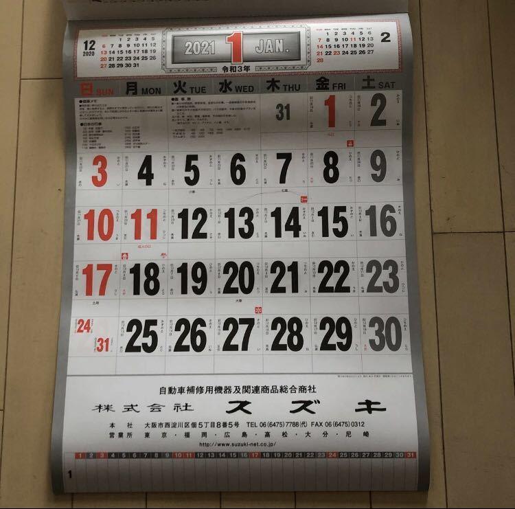 2021年シンプル 壁掛けカレンダー 企業名入 ND-127_画像2