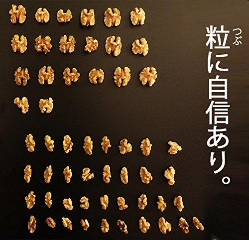 ミックスナッツ 1kg 大粒3種(新物生くるみ、素焼きカシュー、素焼きアーモンド)無添加 無塩 食物油不使用 チャック袋入り ア_画像4