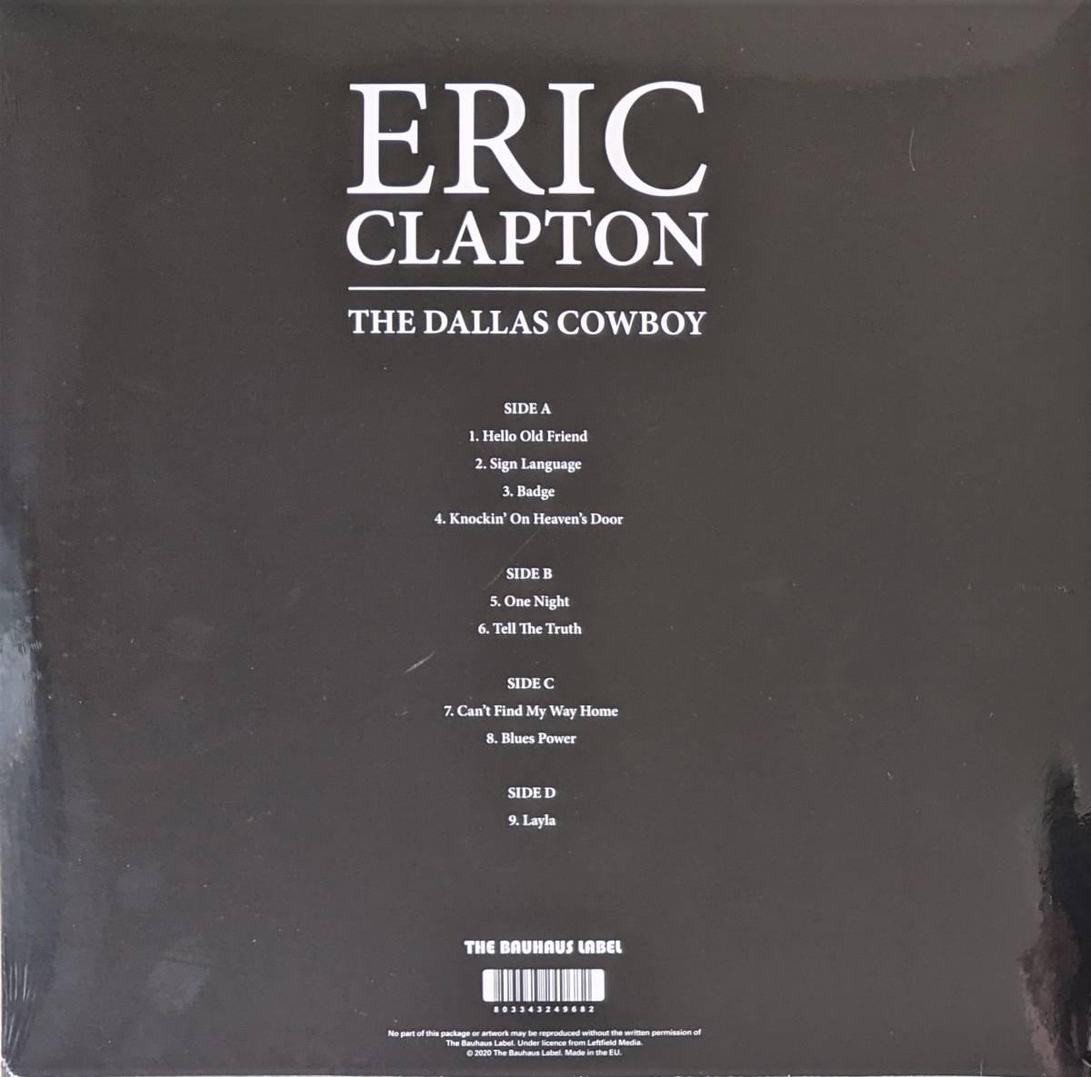 Eric Clapton エリック・クラプトン - The Dallas Cowboy 限定二枚組アナログ・レコード