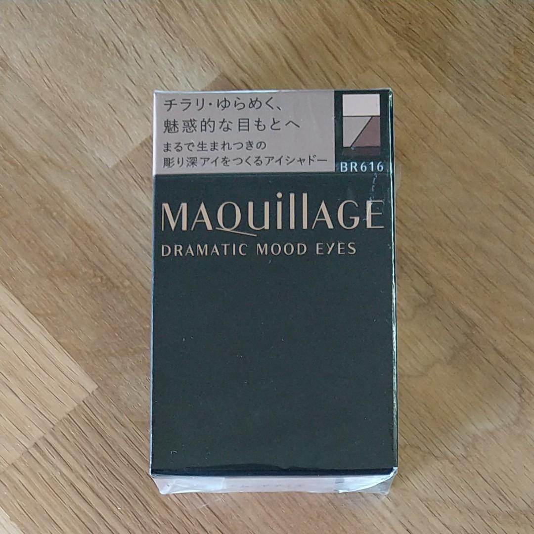 【新品】マキアージュ ドラマティックムードアイズ BR616 (3g)