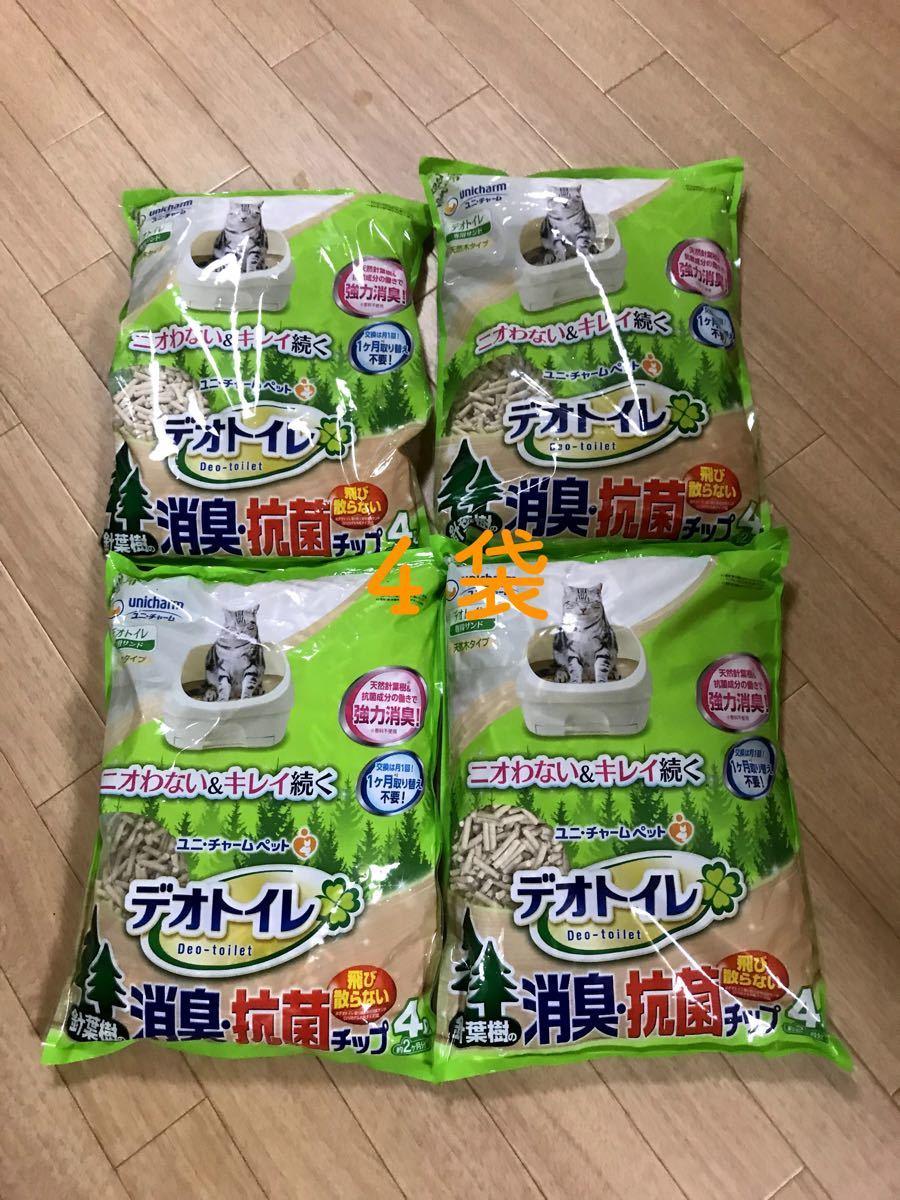 デオトイレ 針葉樹の消臭・抗菌チップ 4リットル 4袋
