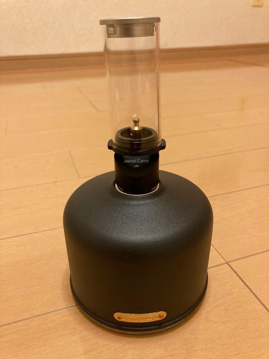 ガス缶カバー マットブラック250g
