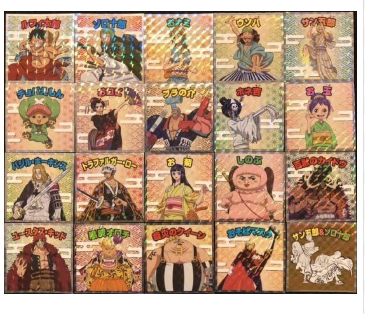 ビックリマン ワンピースマンチョコシール  全20種フルコンプ