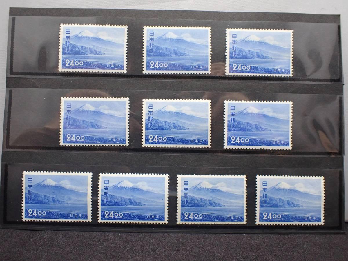 ◇希少◇日本切手 1951年 観光地百選 日本平 24円 バラ計10枚 未使用◇美品◇