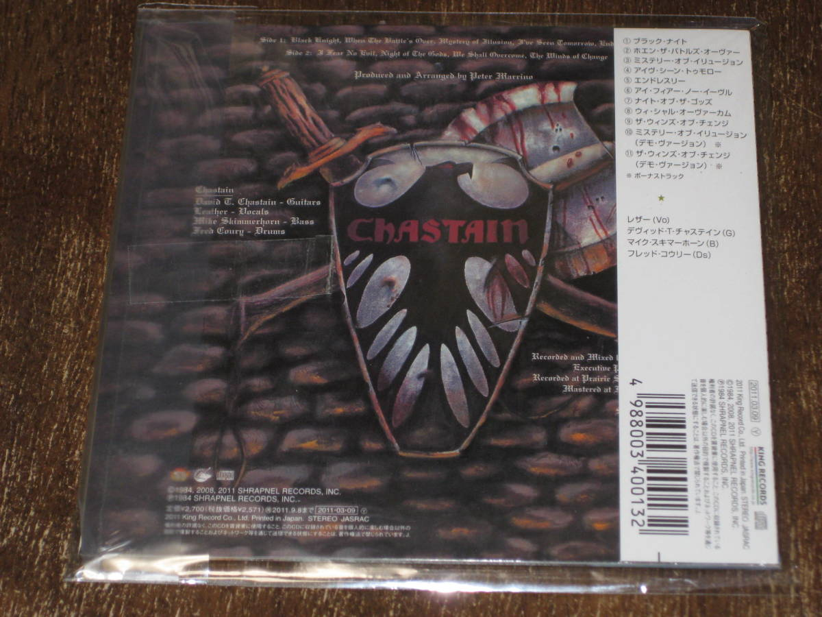 CHASTAIN チャステイン / ミステリー・オブ・イリュージョン 2011年リマスター 紙ジャケ CD 完全限定プレス盤 国内帯有
