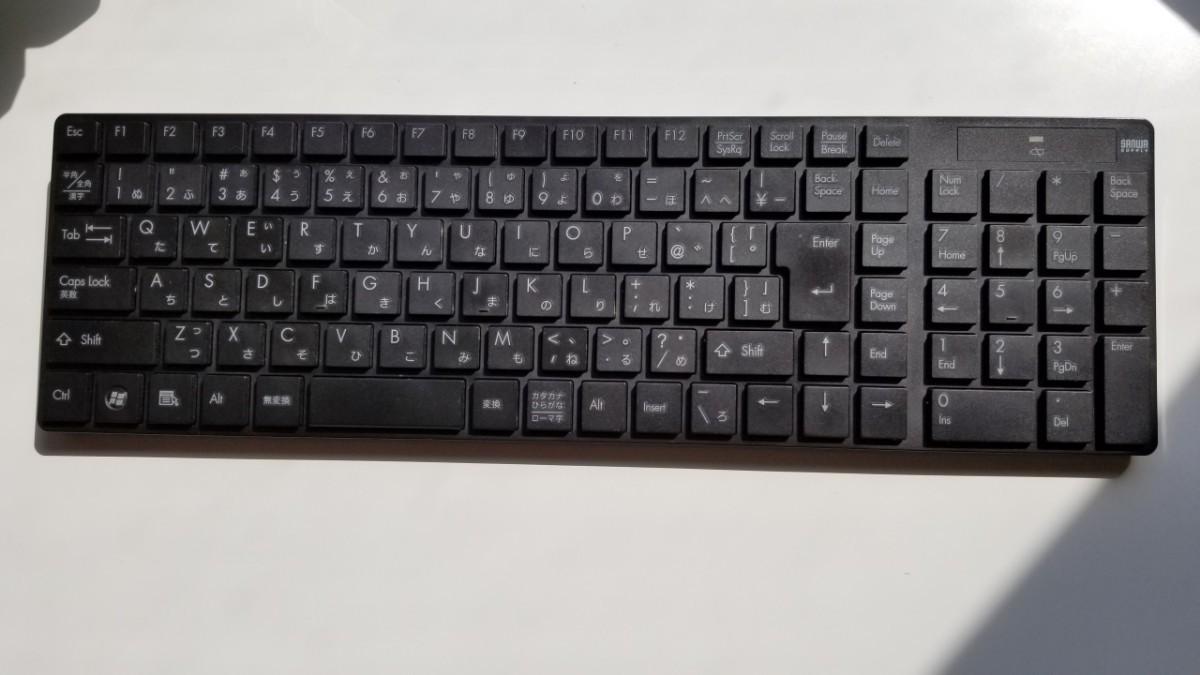 ジャンク サンワサプライ ワイヤレスキーボード