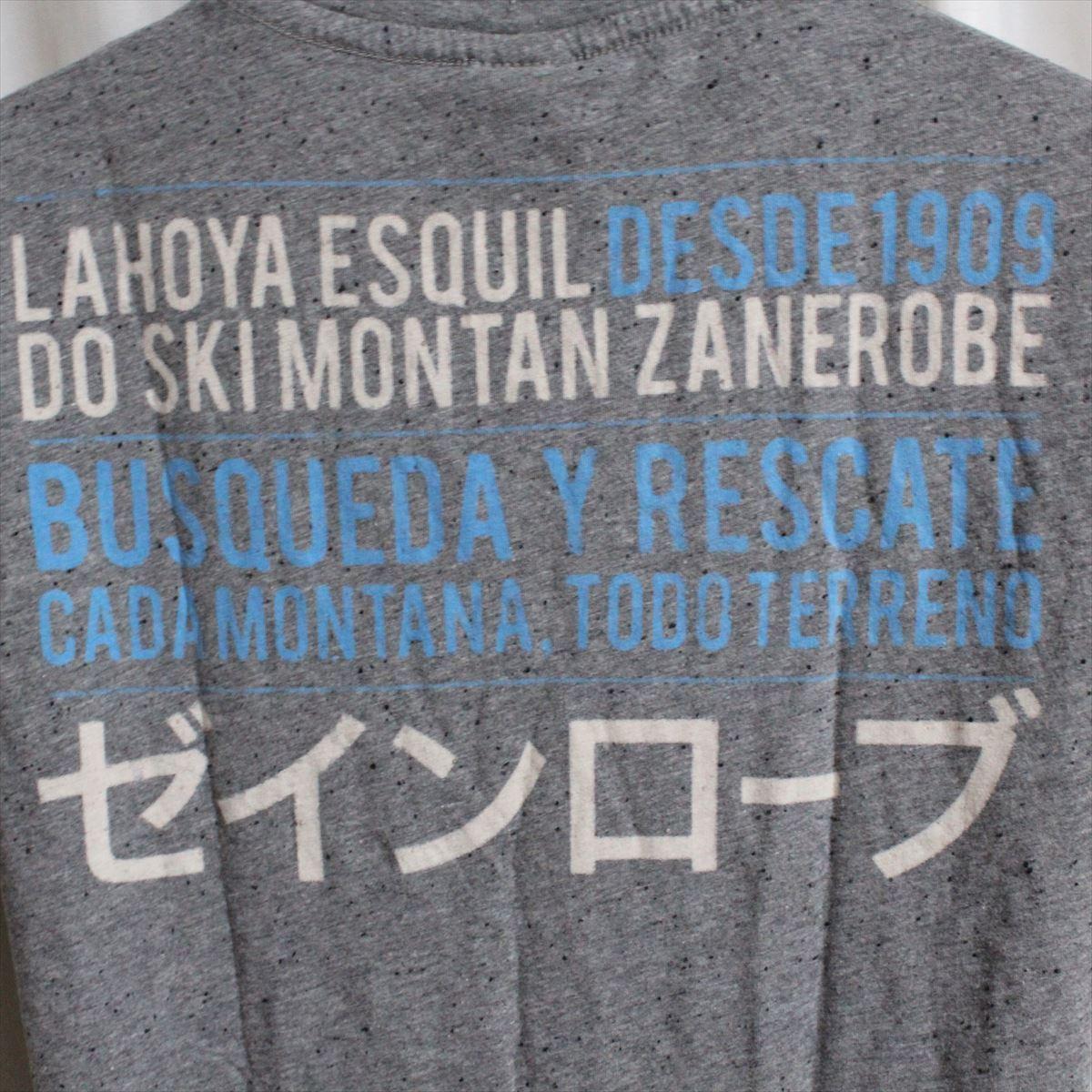 ゼインローブ ZANEROBE メンズ半袖Tシャツ グレー XSサイズ 新品 ESQUIL_画像4