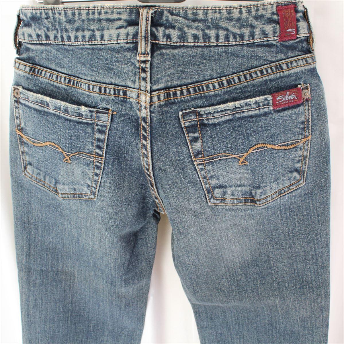 シルバージーンズ Silver Jeans レディースデニムパンツ 25インチ 新品_画像5