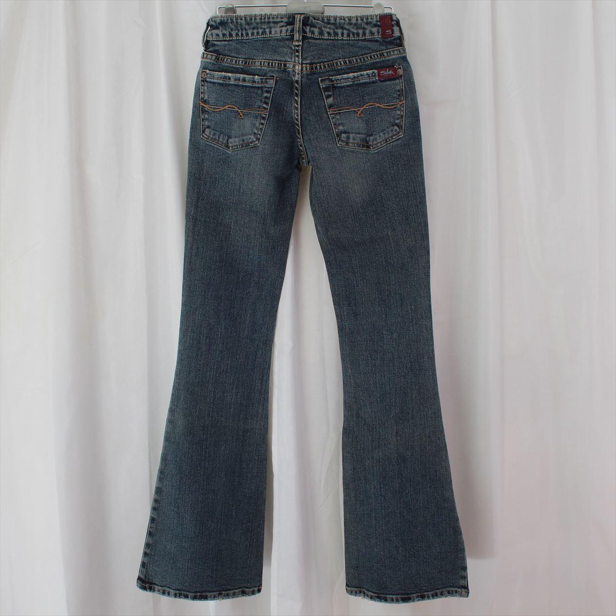 シルバージーンズ Silver Jeans レディースデニムパンツ 25インチ 新品_画像4
