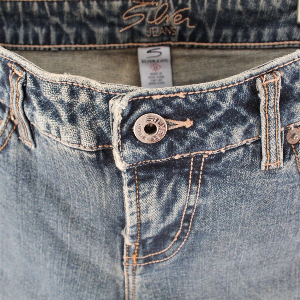シルバージーンズ Silver Jeans レディースデニムパンツ 25インチ 新品_画像3