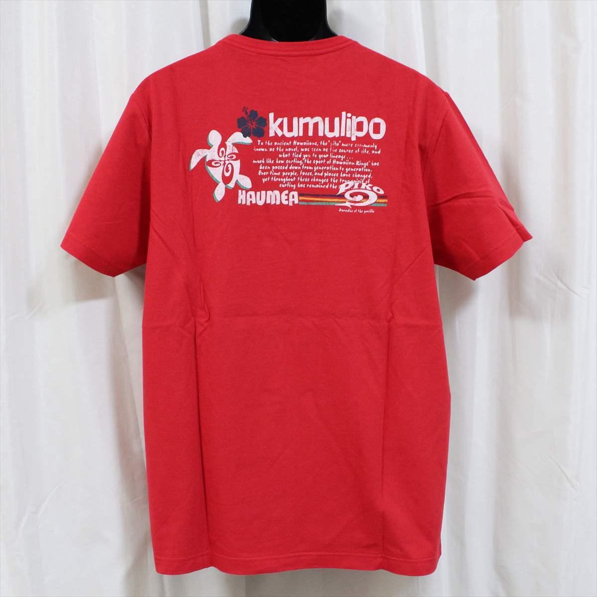ピコ PIKO メンズ半袖Tシャツ レッド XLサイズ 新品 HAWAIIAN LONGBOARD WEAR 赤_画像3
