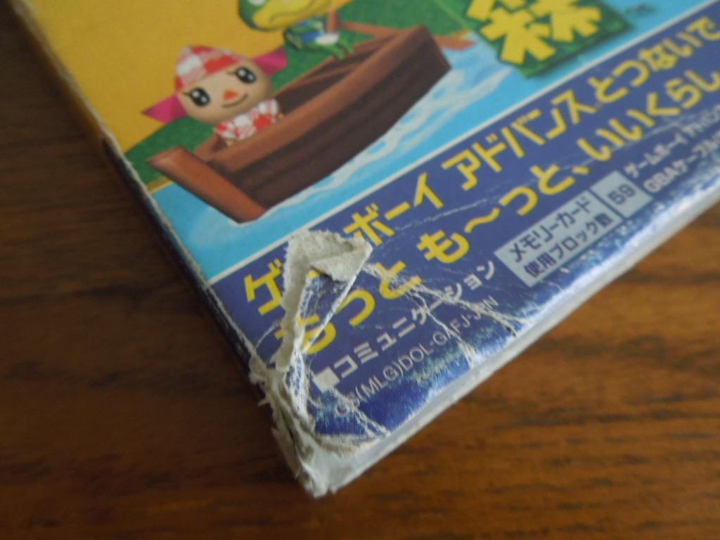 ▲ ゲームキューブ どうぶつの森+▼任天堂公式ガイドブック▲送料無料▲