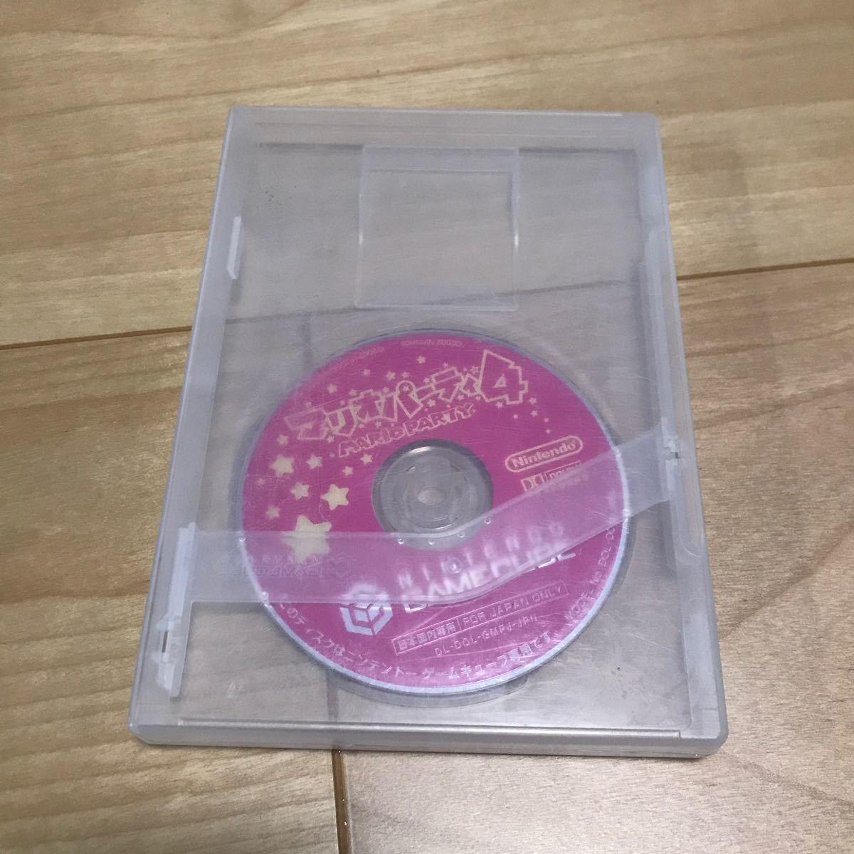 ゲームキューブソフト マリオパーティー4