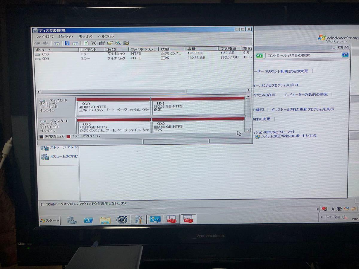 HDD LANDISK HDL-ZWSA  windows ssw 2008