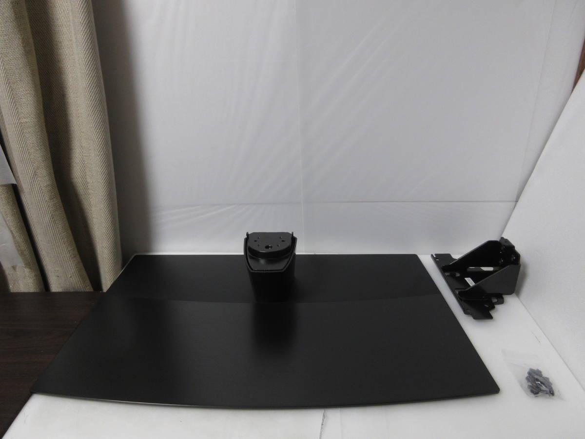 ☆彡 シャープ 8TC70CX1「AQUOS 8K」のフラグシップモデル用 純正スタンド _画像1