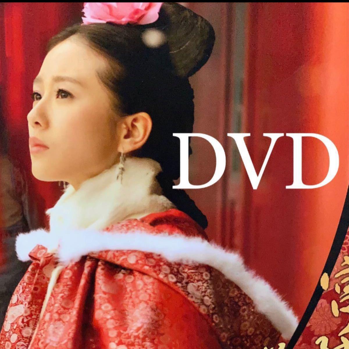 ジャクギ 全話DVD
