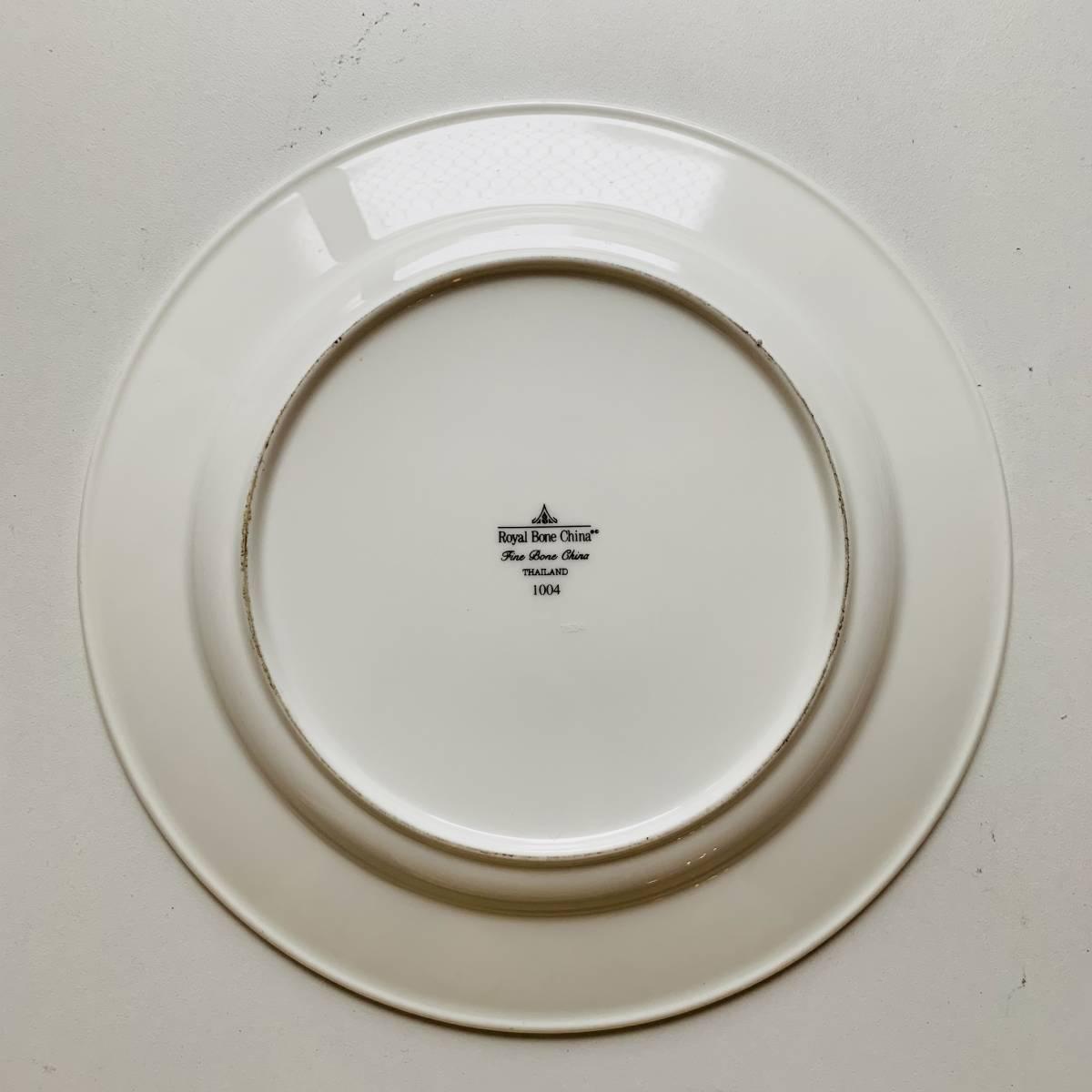 リッツカールトン御用達 19cm 皿 ロイヤルボーンチャイナ 5枚セット売り レストラン・ホテル使用 royal bone china 大阪発 多数有_画像2