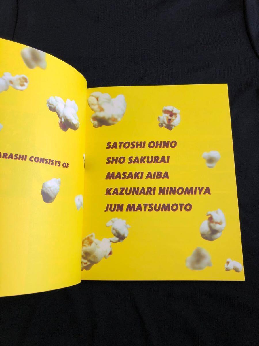 嵐ARASHI  Popcorn ツアー パンフレット