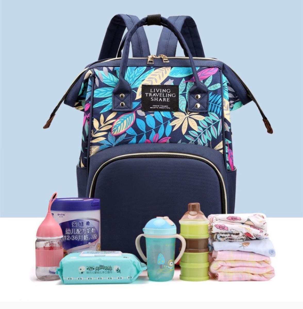 【大容量】 マザーズリュック マザーズバッグ 軽量 撥水加工 防温 黒花柄  ママバッグ バックパック 多機能 大容量