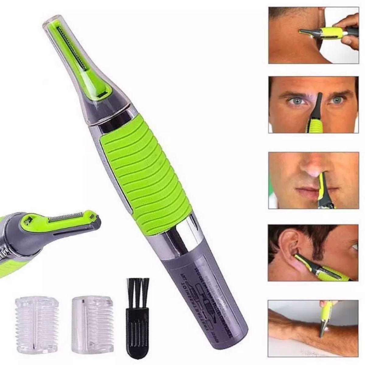 電気鼻毛カッター。眉毛、鼻毛、ムダ毛処理。